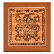 Kaal Sarp Yantram on Bhojpatra