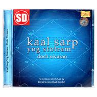 Kaal Sarp Yog Stotram - Dosh Nivaran Music CD