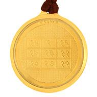 Ketu Yantra with Dhumavati Devi - Gold Plated