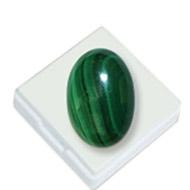 Kidney Stone - 12 Carats