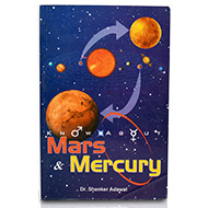 Know about Mars and Mercury