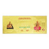 Kuber Laxmi Dhanvarsha siddha currency note
