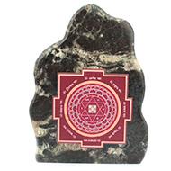 Kuber Ratna Shakti yantra - I