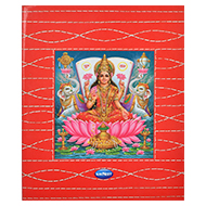 Laxmi Accounts book - II