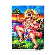 Lord Hanuman Photo - Medium - Design - I