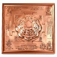 Maha Siddh Bhuvaneshvari Dusmahavidya Yantra on Lotus