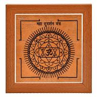 Maha Sudarshan Yantram on Bhojpatra