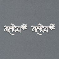 Mahadev earrings in pure silver