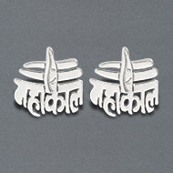 Mahakal 3rd Eye earrings in pure silver - I
