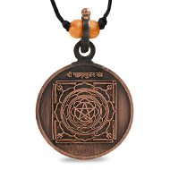 Mahamrityunjaya Yantra Locket in  Copper