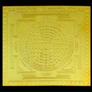 Mahasiddha Shree Dattatreya Yantra - 5 inches