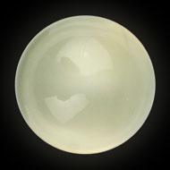 Moon Stone - 10.50 Carats