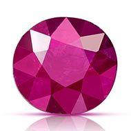 Natural old Burma Ruby - 2.32 carats