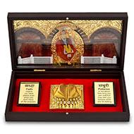 Om Sai Ram Blessing Box
