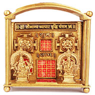Om Saubhagya Vyapar vridhi Yantra Chowki