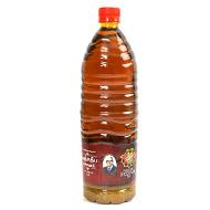 Pancha Deepam oil