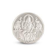 Puja Silver coins - Gajalaxmi - 20 gms