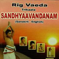 Rig Vaeda Trikaala Sandhyaavandanam - Handboo..