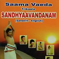 Saama Vaeda Trikaala Sandhyaavandanam