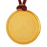 Santan Gopal Yantra Locket - Gold Plated
