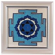 Saraswati Yantra on silk with frame