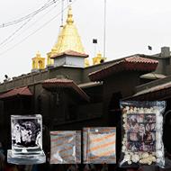 Shirdi Sai Baba Temple Vibhuti Prasad
