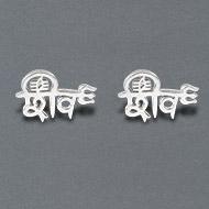 Shiv earrings in pure silver