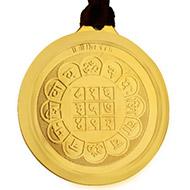 Shiv Yantra Locket - Gold Plated