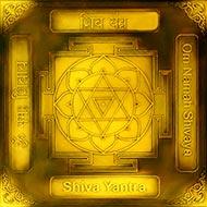 Shiva Yantra - 6 inches