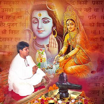 Shravan Somvar Vrat Katha