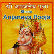 Shree Anjaneya Pooja