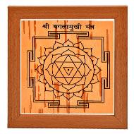 Shree Baglamukhi Yantra on Bhojpatra