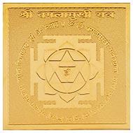 Shree Baglamukhi Yantra - Pocket Size