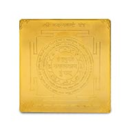 Shree Bajrangbali Yantra in Gold Polish - 3 inches