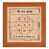Shree Chandra Yantram on Bhojpatra