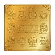Shree Dus Mahavidya Yantra - Gold - 6 inches