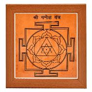 Shree Ganesh Yantra on Bhojpatra