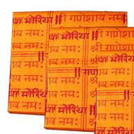 Shree Ganeshaya Namah Shawl