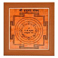 Shree Hanumat Yantram on Bhojpatra