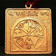 Shree Karya Siddhi Yantra in copper plated