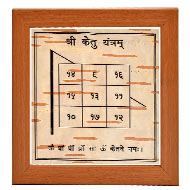 Shree Ketu Yantram on Bhojpatra