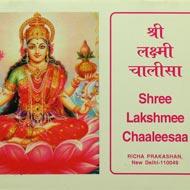 Shree Lakshmee Chaaleesaa