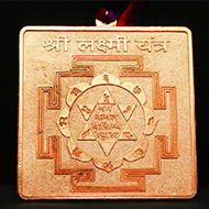 Shree Laxmi Yantra - 3.5 inches