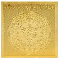Shree Maha Sudarshan Yantra - Pocket Size