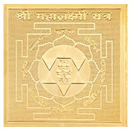 Shree Mahalakshmi Yantra - Pocket Size
