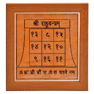 Shree Rahu Yantram on Bhojpatra