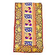 Shree Ram Pagri - turban
