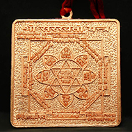 Shree Saraswati Yantra - 3.5 inches