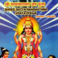 Shree Satya Naaraayana Vrata Pooja