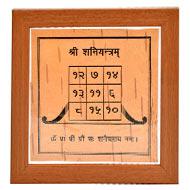 Shree Shani Yantram on Bhojpatra